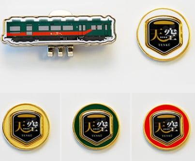天空クリップマーカー 1,000円(税込)