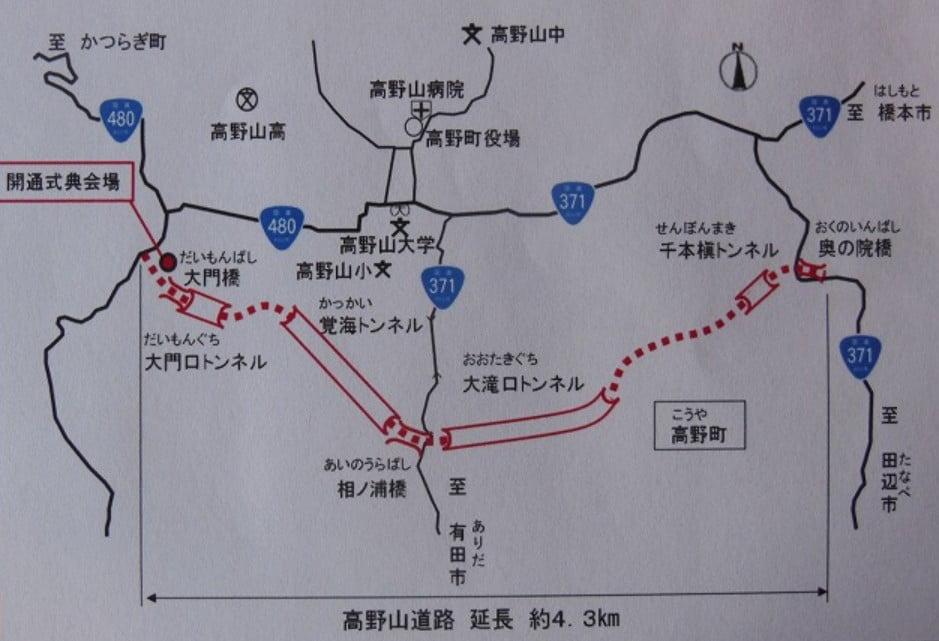高野山内の混雑や渋滞を回避する、たった2つのこんな抜け道