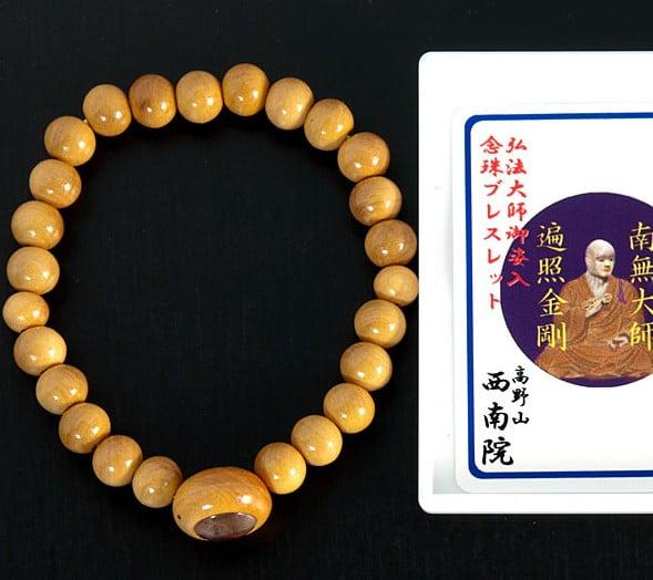 腕輪念珠 (2)