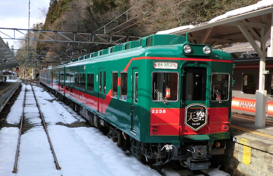 高野山の電車「天空」とは?