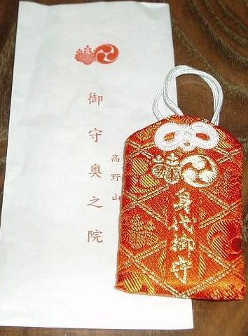 高野山・奥の院:1200年記念「ヒノキストラップ身代わり守り」 (2)