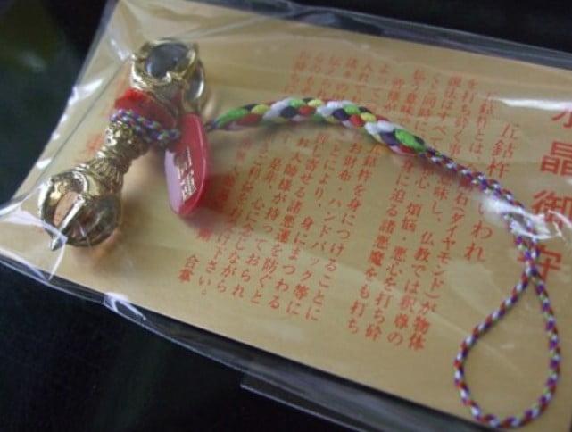 高野山・東京別院:密教装具「飛行三鈷杵(ひぎょうさんこしょ)・水晶御守り」