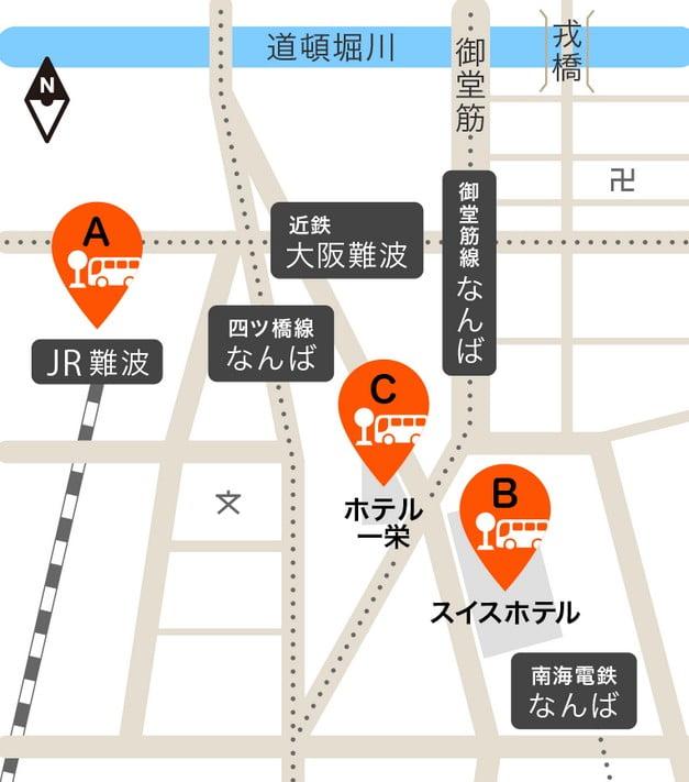 なんば駅周辺の「3つのバスターミナル」