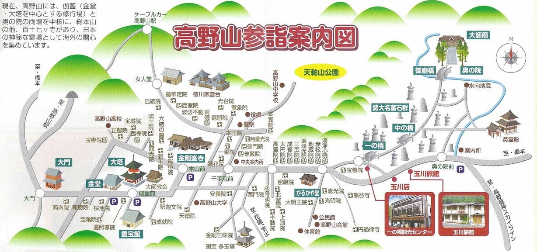 効率よく無駄なく観光したい!高野山でおすすめの観光モデルコース(見学ルート)と周る順番