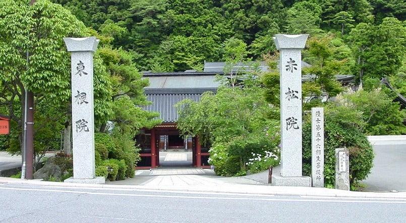 高野山・赤松院
