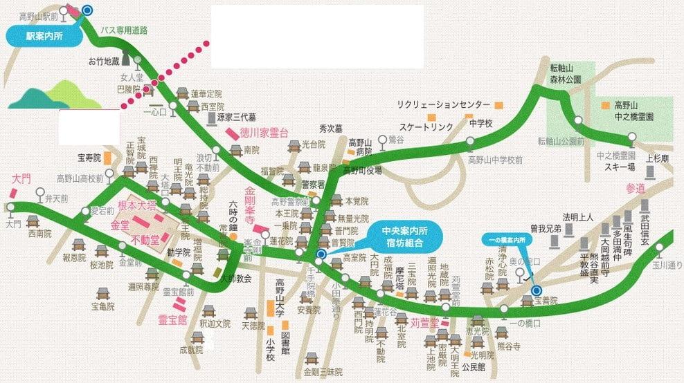 高野山アクセス南海バス・高速バス