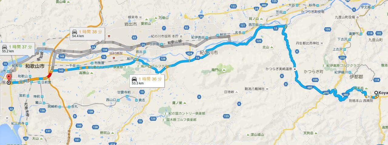 車で和歌山から高野山への交通アクセス
