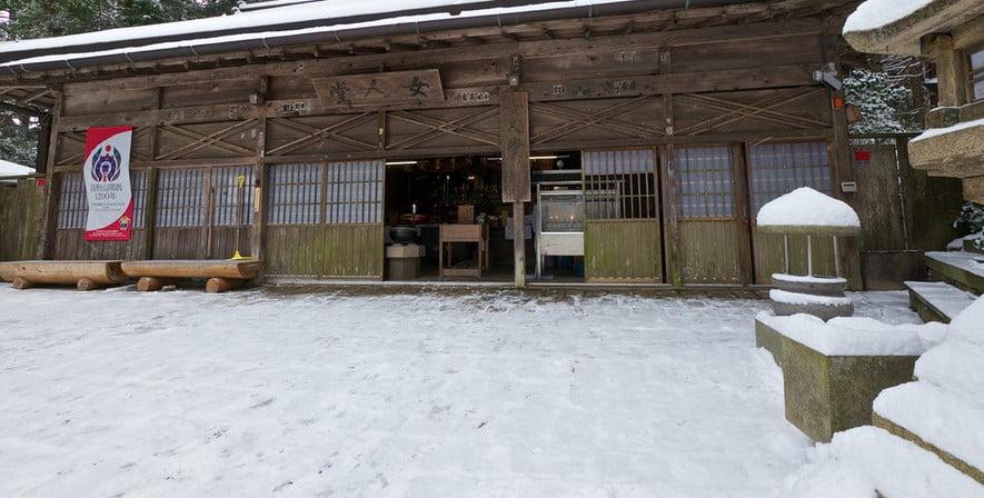 高野山・女人堂(にょにんどう)
