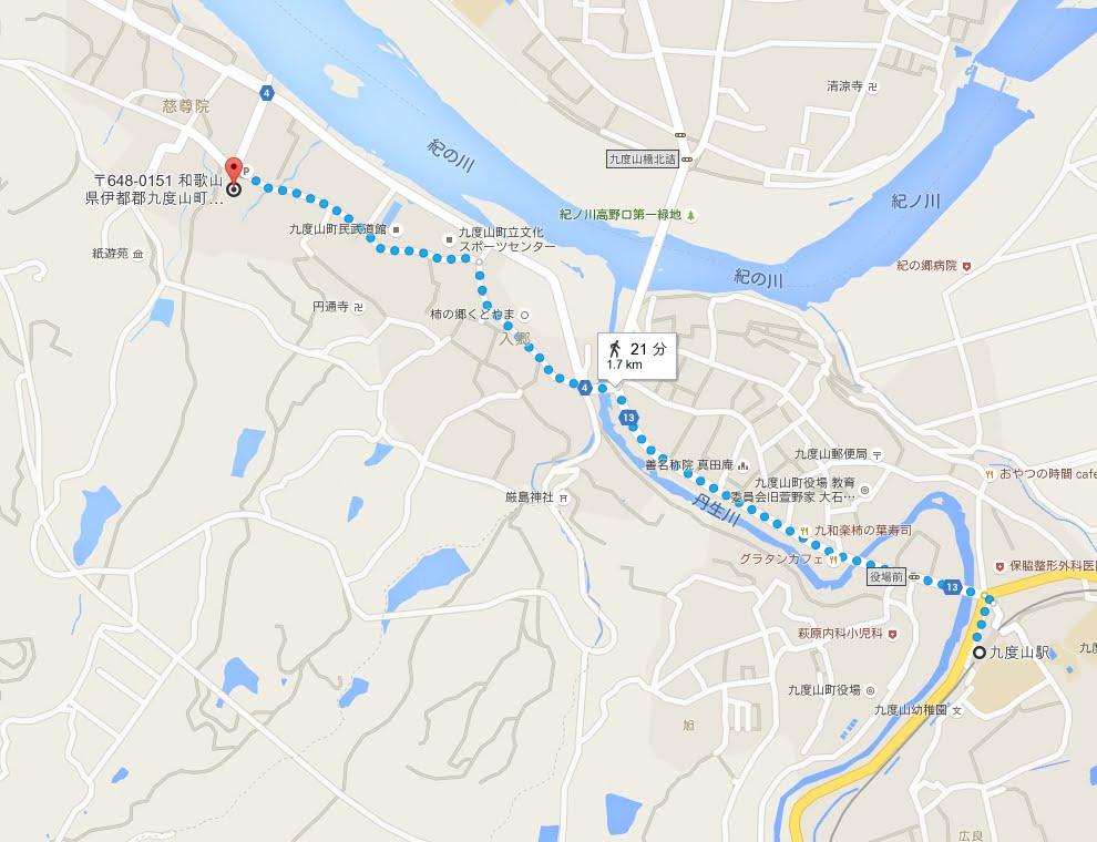 南海・九度山駅から慈尊院へのアクセス・行き方「徒歩」