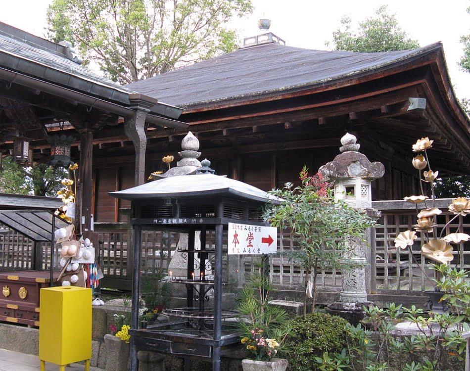 慈尊院・弥勒堂(じそんいんみろくどう)